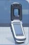Мобильный телефон Emol E769