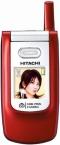 Мобильный телефон Hitachi HTG-100