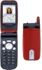 Мобильный телефон Docomo N506iS