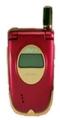 Мобильный телефон Sofi 3188m