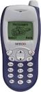 Мобильный телефон Sendo S200