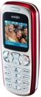Мобильный телефон Sendo S600