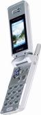 Мобильный телефон Voxtel BD-20