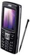 Мобильный телефон UTStarcom G520
