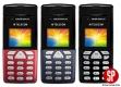 Мобильный телефон AK Telecom AK610