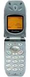 Мобильный телефон Binatone B2 Profile