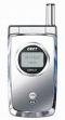 Мобильный телефон CEC Q2000