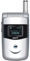 Мобильный телефон COSUN Q2000+