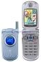 Мобильный телефон Curitel PS-E100