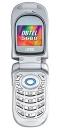 Мобильный телефон DBTel 5688