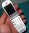 Мобильный телефон DBTel 8038