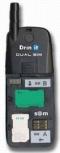Мобильный телефон Drin.it GSG 1500
