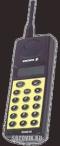 Мобильный телефон Ericsson DH618