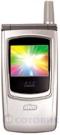 Мобильный телефон Fly S1190