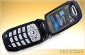 Мобильный телефон Geo GC600