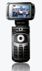 Мобильный телефон i-mobile 901
