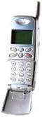 Мобильный телефон GTran GCP-2000