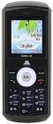Мобильный телефон Ubiquam Skylink JOA Telecom L-210