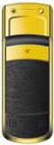 Мобильный телефон Anycool F828
