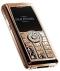 Мобильный телефон GoldVish Mayesty Pink Gold