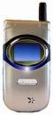 Мобильный телефон Lenovo G628