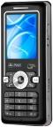 Мобильный телефон Hisense D816