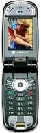 Мобильный телефон LG LP3800