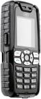 Мобильный телефон Sonim Landrover S1