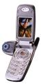 Мобильный телефон Maxon MX-C12