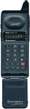 Мобильный телефон Motorola MICRO DIGITAL LITE