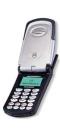 Мобильный телефон Motorola P8160