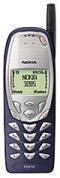 Мобильный телефон Nokia 3285