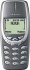 Мобильный телефон Nokia 3320
