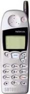 Мобильный телефон Nokia 5120