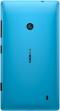 Мобильный телефон Microsoft Lumia 435 Dual SIM