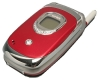 Мобильный телефон Newgen S410