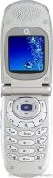 Мобильный телефон O2 X2