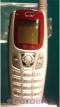 Мобильный телефон Pretec P-Mobile
