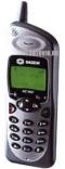 Мобильный телефон Sagem MC850 GPRS