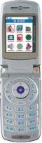 Мобильный телефон Samsung SCH-X230