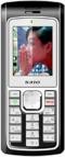 Мобильный телефон SED 5310
