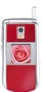 Мобильный телефон SED 8180