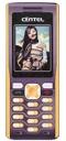 Мобильный телефон SED X550
