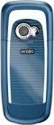 Мобильный телефон Sendo P600