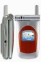 Мобильный телефон Sewon SGD-1030