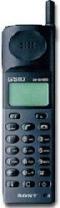 Мобильный телефон Sony CMD-X1000