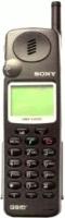 Мобильный телефон Sony CMD-X2000