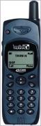 Мобильный телефон Thuraya Satellite