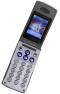 Мобильный телефон Voxtel BD-38