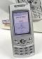 Мобильный телефон Xplore G88